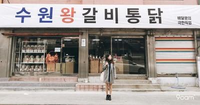 《雞不可失》拍攝炸雞店在這裡!韓國仁川玩樂路線大公開