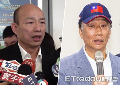 郭台銘投入藍初選 ... 如何說服國民黨的人? 外媒:這2大難題等著他