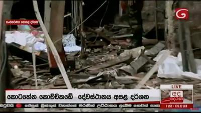 斯里蘭卡8連爆增至「215死450傷」1台人傷 全國實施宵禁