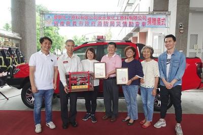 感念消防辛勞 泉興化工原料董座馬金泉捐贈新式災情勘查車