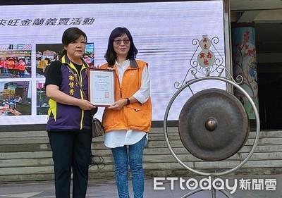 蘆竹南興社區發展協會愛心園遊會 吸引民眾買好康做公益