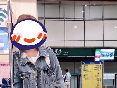 野生鮪魚現身北捷! 剪短髮0偽裝「新造型曝光」美炸