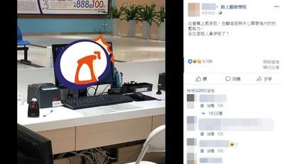 客服人員電腦「3字神咒」13連貼塞滿洗腦!她偷瞄傻眼:真的辛苦了