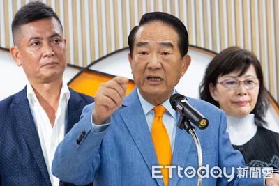 親民黨公布首波區域立委名單 前職棒選手、黨前秘書長之女入列