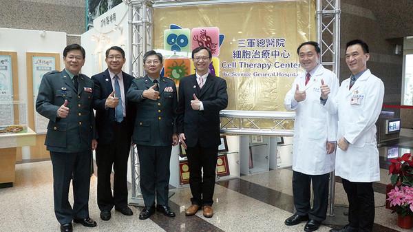 三總免疫療法台灣首例 自體免疫細胞治療