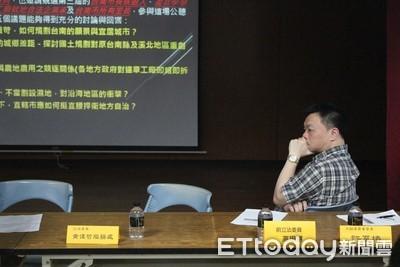濕地變失地? 高思博:台南沿海種電不應與民爭地