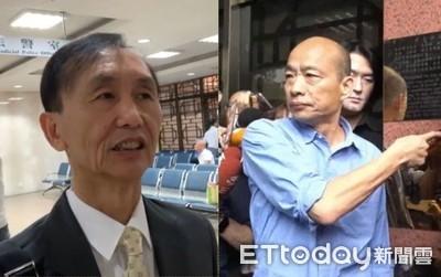 韓國瑜「王小姐」爆料老是扯到檢調 北檢:已分案偵辦