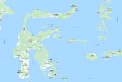 17人漂流5天失蹤!印尼蘇拉威西島外海 貨輪翻覆沉沒