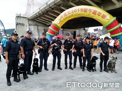 2019端午嘉年華河濱公園開跑 警派出「牠」維持場地安全