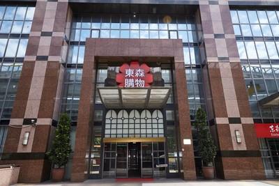東森購物網累計前5月業績成長75% 多元通路之冠