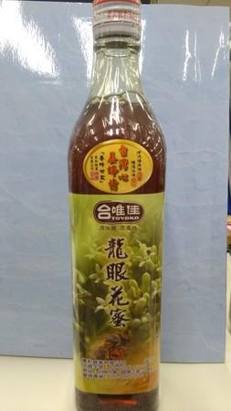 ▲▼國產蜂蜜不符規定產品。(圖/北市衛生局提供)