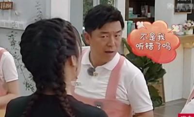 陳妍希狠甩水腫有一套 「點菜內容」讓黃渤驚呆了