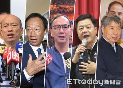 網傳挺特定參選人?國民黨籲理性:目標是換掉民進黨