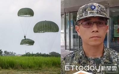 屏東2傘兵「傘具重疊」墜落60公尺!腰椎2、4節受傷 緊急開刀救治中