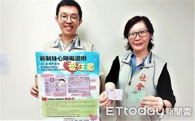 身障手冊「綠變粉紅」 台南尚有600人未換證7月10日將失效