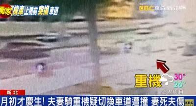 撞擊瞬間曝光!月初才剛慶生 重機夫妻「中興橋前突換車道遭撞」1死1重傷