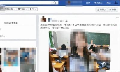 臉書驚見「最強國中生外流」福利放送!人夫衝動求+1 新iPhone慘成肉票