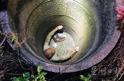 跌入4米深水井生吞2隻青蛙保命 老翁受困37小時獲救