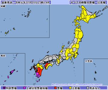 日本九州、四國暴雨…2日零時撤81萬人 鹿兒島土石流1死