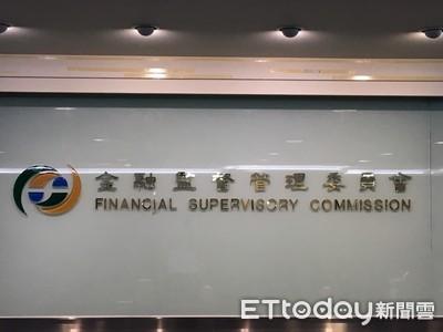 2家壽險公司被抓到多項缺失 金管會一口氣開罰230萬