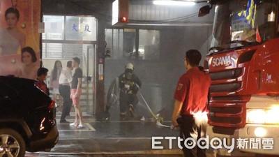 快訊/長安東路大廈起火「煙霧瀰漫」 消防隊出動雲梯車搶救
