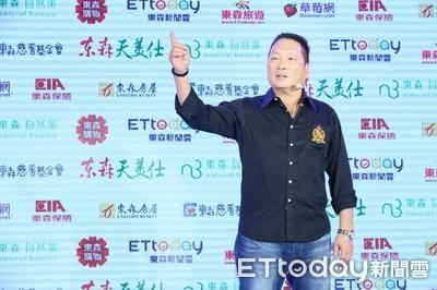 東森直銷成立2年業績達9.3億創紀錄! 王令麟:5年內搶攻台灣直銷業龍頭地位