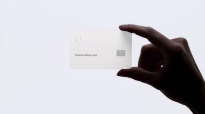 Apple Card遭轟性別歧視!丈夫信用額度比太太高20倍 美國紐約州要調查