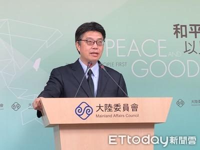 國台辦指蔡政府「插手香港」 陸委會:抹黑台灣不會變乾淨