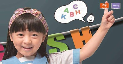 未來Family/雙北、台南跑前面:雙語教育
