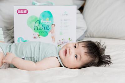 最珍貴的1%留給寶貝!讓敏弱兒媽咪大讚的天然低致敏有機棉夢幻尿布誕生