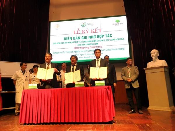 國泰醫院與越南越德醫院簽署MOU