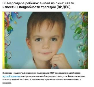 8歲童受夠被虐待!裸身「從9樓跳下」身亡 父母竟急著搬家逃