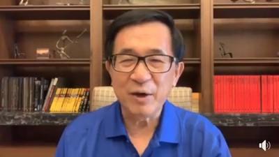 陳水扁回籠也要戰到大選 「您忍心看阿扁消失地球?」