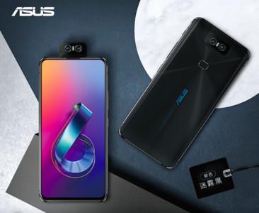 台灣搶先全球首發 ASUS ZenFone 6新色「迷霧黑」10/15上市