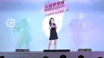 歌手吳卓源攜學生關懷弱勢!和泰汽車挺「公益夢想家」