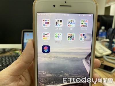 想要iPhone舊換新 「捷徑」先替你測試手機功能正不正常