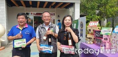 2020台灣水果酒公益路跑 每跑一公里捐一元