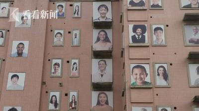 大樓外牆掛「百幅笑臉圖 」…住戶吐槽:感覺像來到墓地!網反駁全戰翻