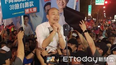 韓國瑜快閃文化夜市 讚韓粉「來了7、8萬」:媒體只監督又老又醜的禿子