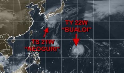 博羅依轉中颱不排除強颱 ... 低溫跌到19度 「北東水氣一天天多」周末雨明顯
