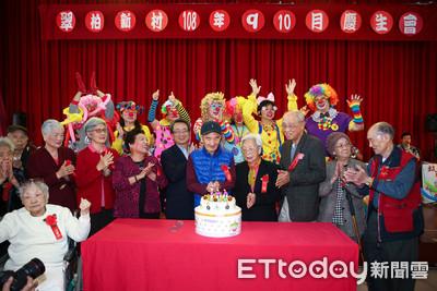 百歲爺奶安養院慶生!東森副總裁廖尚文祝壽獻唱意外大圈粉