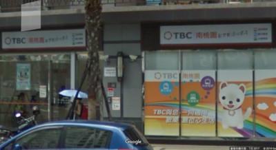 台灣寬頻通訊TBC推出1Gbps光纖上網服務