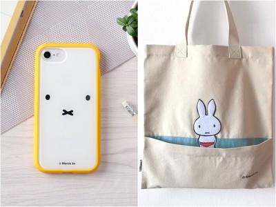 荷蘭國寶Miffy手機殼超可愛! 設計師重新詮釋「游泳小褲包」萌翻天