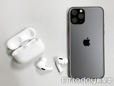 外媒:iPhone銷售金額下滑 AirPods和iPad幫助蘋果成長