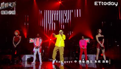 「聲林2」詮釋神曲《Bad Guy》 楊乃文:這我最喜歡!