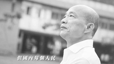 王浩宇PO韓國瑜黑白相片稱「迴光返照」 持續告急蔡英文很不妙