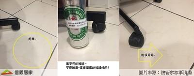 啤酒喝不完怎麼辦?家事達人祭「啤酒清潔」法 髒污清光光