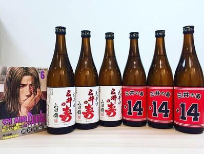 男友超想要這款「三井壽清酒」 原來《灌藍高手》三井壽的背號由來是酒精濃度