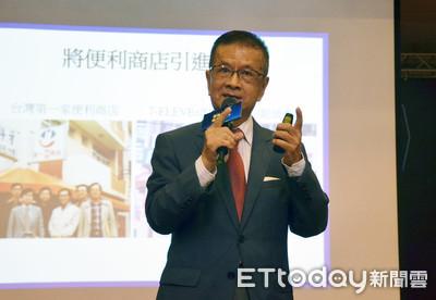 勞動部企訓成果展 找台灣流通業教父演講