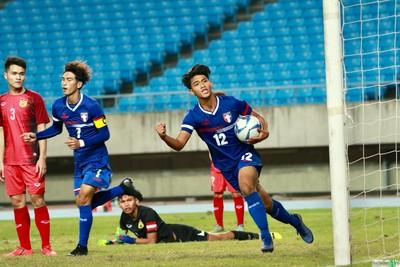 亞足U19資格賽/中華1比2不敵寮國 拼晉級10日對澳洲非贏不可